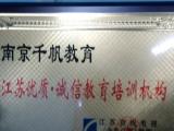 小学生暑假托管班的前景如何 南京千帆教育汇景路