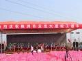 株洲会议会展策划、舞台灯光音响设备、大棚桁架搭建