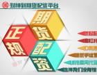 郑州期货配资开户交易流程是什么?销售经理QQ电话是多少?