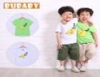 BUBABY童装 诚邀加盟
