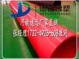 徐州超高分子量隧道逃生管道厂家产品