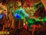 平谷大溶洞花水湾磁化温泉会议二日游