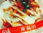 广东肠粉培训 哪里培训口味正宗 顶味香公开配方单