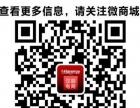 汉能加盟 太阳能数码电子 投资金额 1-5万元
