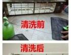 仲恺 惠东 惠城专业清洗油烟机 冰箱清洗 空调清洗