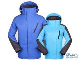 定制情侣款 防水防风保暖冲锋衣 可脱卸抓绒内胆登山服 可印图案