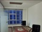 区政府 海都商务中心写字楼93平 送老板桌椅