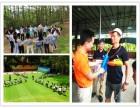 东莞团队游场地 团体趣味活动推荐 趣味团建好在哪儿