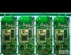线路板专业承接:单,双面电路板加工制作设计,1387