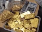 龙岩高价黄金回收名表抵押钻石电脑手机购物卡奢侈品