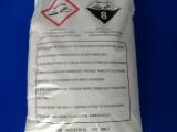 厂家优势供应滨化99%粒碱中外文包装