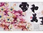 金聚艺鑫钻石画凭借实力和信誉回馈社会