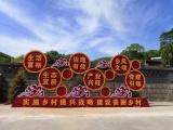党建文化墙标识牌艺术造型精神堡垒