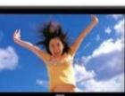 卖长虹LT3269液晶电视机,效果好。