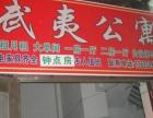 开元寺,滨江长廊附近,武夷公寓仅需50元/天