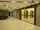 创业服务平台 共享办公空间 精装小户型写字楼