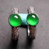 正阳绿 冰透冰绿 种好水足 完美无瑕 18k白金绿翡翠耳环