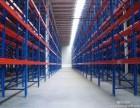 廊坊二手貨架回收 二手倉庫貨架回收二手工廠設備回收