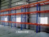 仓库重型货架结构介绍,图片详解欢迎致电咨询诺宏货架