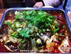 学正宗的诸葛烤鱼-惠州食里飘香,您的不二选择!