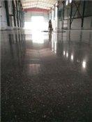 混凝土固化剂专业供应商_固乐建材_厦门水泥地面起尘处理