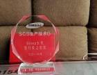 水晶奖杯高档创意颁奖奖牌毕业纪念品送老师西安送货