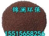 资阳锰砂滤料生产厂家