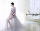 华侨城誉美倾专业摄影中心十年品牌专注孕妇宝宝摄影