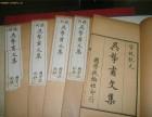 收购上海毛主席像章,上海文革时期书籍回收,旧瓷器回收