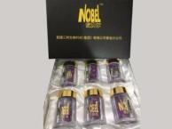 山东美国诺贝尔胶囊价格 厂家批发价