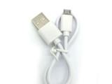 适用于麦克 600mm苹果白4芯安卓充电数据线 现货特价供应
