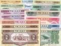志辉钱币邮票回收行面向新老客户高价回收钱币邮票纸币