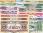 辽宁大连旧纸钱回收价格表 大连旧纸钱上门收购