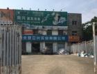 汉阳大道三眼桥公交车站旁