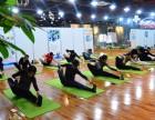 重庆瑜伽培训课程收费