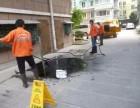 苏州吴中区临湖镇污水池清理技术专业的清理队伍
