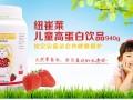 上海长宁安利产品好卖么?长宁安利直销店店铺在哪?