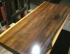 奥坎实木大板茶桌餐桌书桌办公桌整块无拼接天然树节