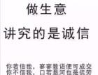 淮安至全国物流公司 托运公司 上海 北京 成都 广东等