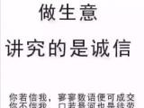 淮安市洪泽区物流到广东全境专线//特快零担//正广通物流