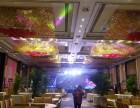海珊瑚海鲜大酒店