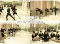 厦门SM附近拉丁舞成人零基础培训 葆姿瑜伽舞蹈培训