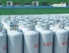 沈阳液化气煤气天然气配送总站 全市较低价格