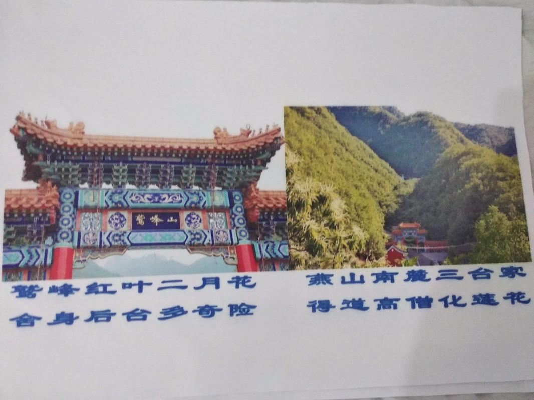 3D文化墙,室内背景墙彩印