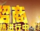 漳州专业金融平台,你的不二选择,同城贷