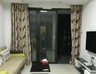 五一南路安平小区君临 2室1厅70平米 精装修 押二付一