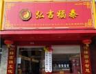 台州看风水哪里好 香港国学台州风水馆有品牌 台州看风水起名字