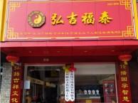 台州有名风水大师 香港国学台州风水馆大师应用古代帝王风水学术