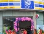 重庆本土连锁超市迷乐便利店加盟