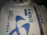 镇江丹阳常州江阴无锡苏州天伦TLA100锐钛钛白